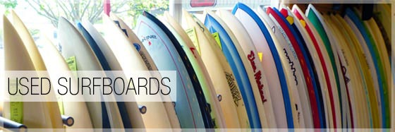 Used Surfboards Online Shop